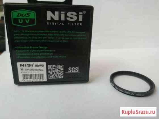 У/ф фильтр NiSi DuS Ultra Slim PRO UV 40,5 мм Реутов