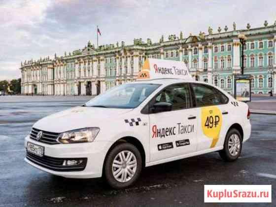 Водитель Яндекс.Такси Ульяновск