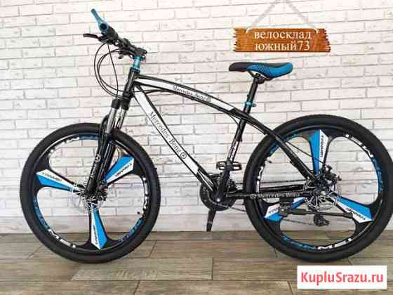 Новый скоростной велосипед на литых дисках Ульяновск