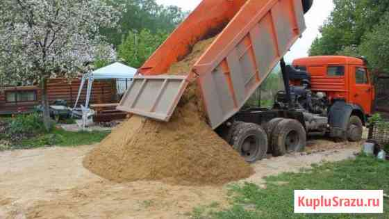 Доставка грузов Наро-Фоминск