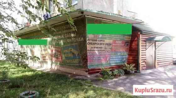 Бизнес + помещение Сосновоборск