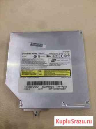 DVD привод ноутбука Томск