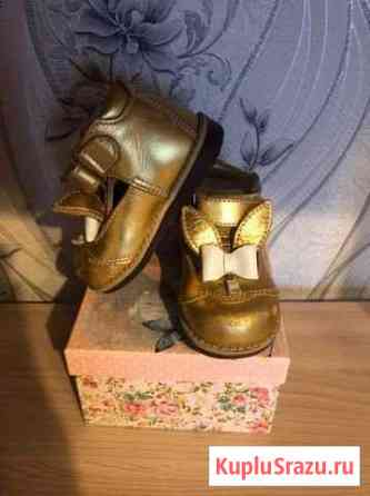Обувь Великий Новгород