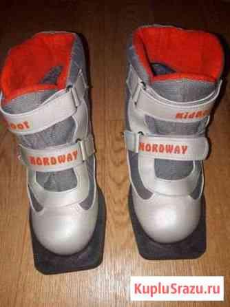 Лыжные ботинки Обнинск