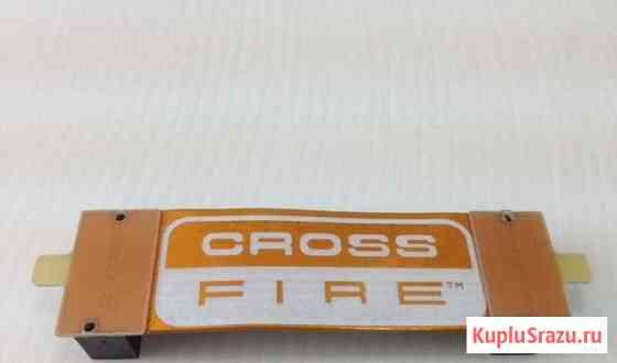 Новый шлейф-мост Cross Fire Dell Wieson Анапа
