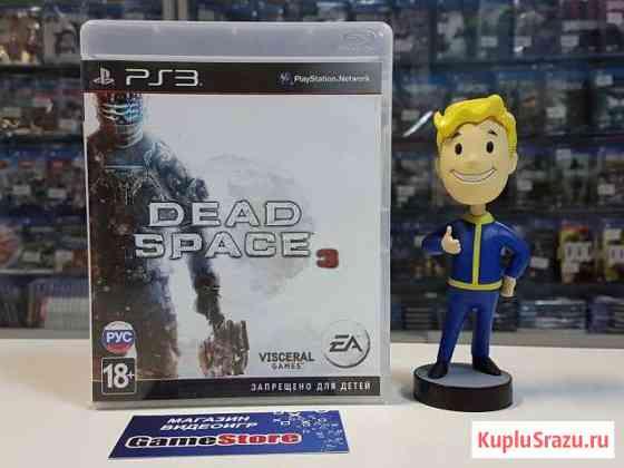 Dead Space 3 LE (PS3) Екатеринбург