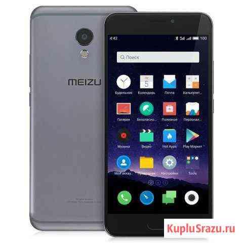 Мобильный телефон Meizu MX6 Ртищево
