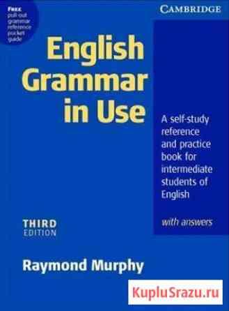 Частный Преподаватель по английскому языку Тамбов