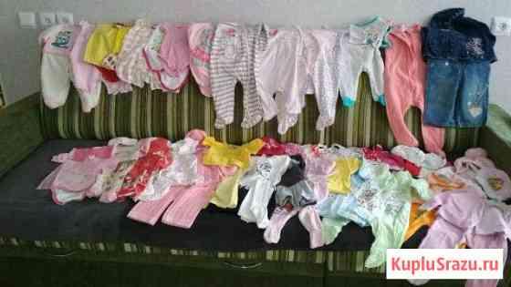 Одежда для девочки Ульяновск