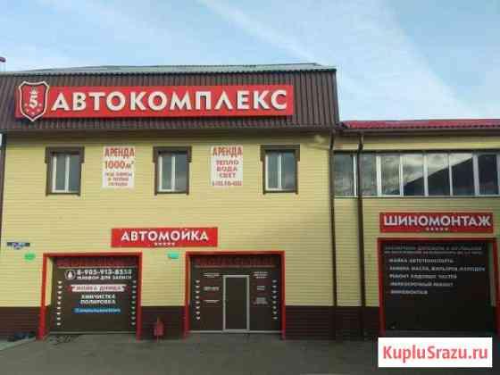 Автомеханик Новокузнецк