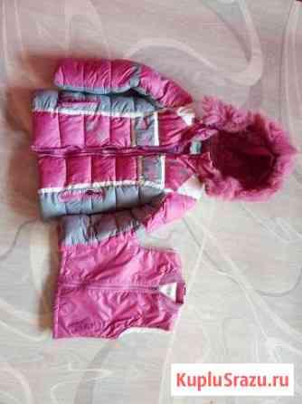 Комплект зимней одежды Курган