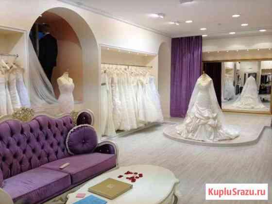 Продам свадебный салон Южно-Сахалинск