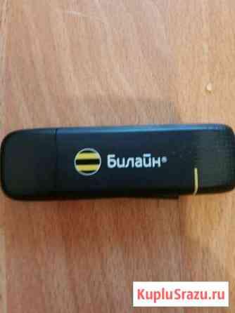 Usb modem 3G Архангельск