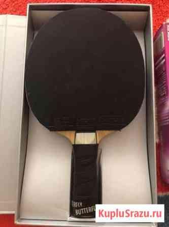 Теннисная ракетка Улан-Удэ