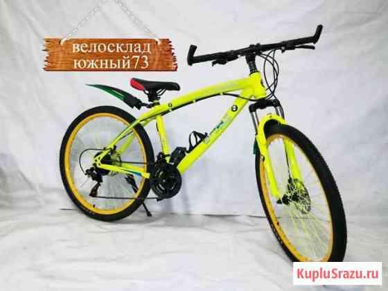 Новый велосипед бмв, 21 скорость, 2 диск тормоза Ульяновск