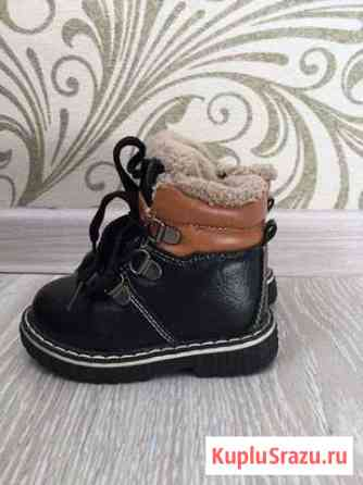 Ботинки Макушино