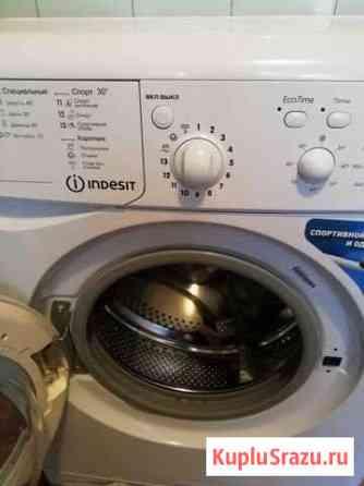 Стиральная машина-автомат Indezit Биробиджан