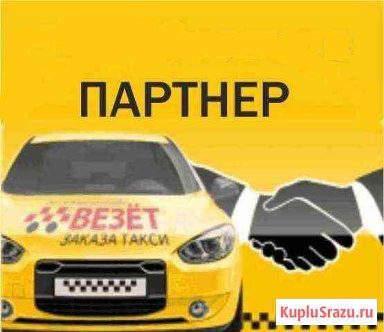 Водитель Смоленск
