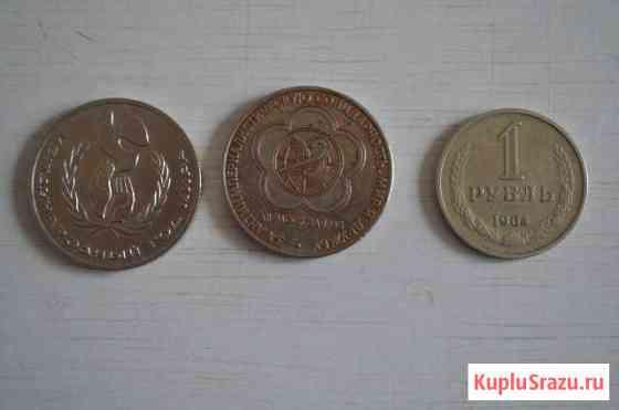 Продам монеты Томск