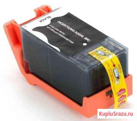 Картридж Black HP 920XL (HCD975) Смоленск