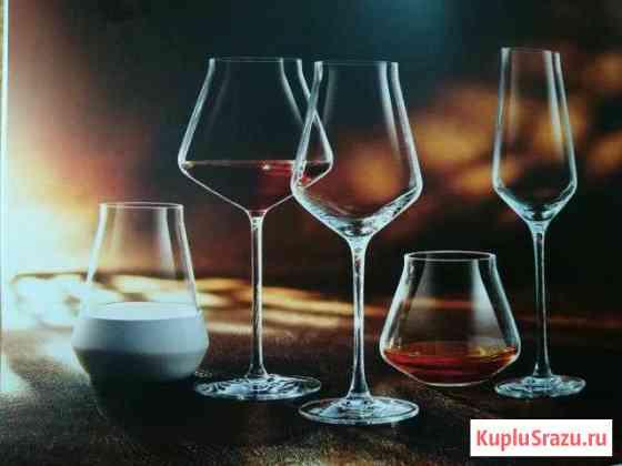 Бокалы для вина Reveal UP Набережные Челны