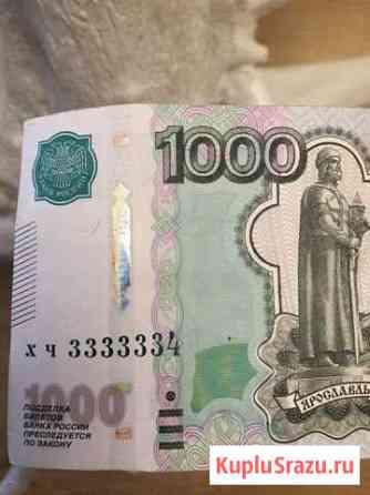 Банкнота 1000 красивый номер Казань