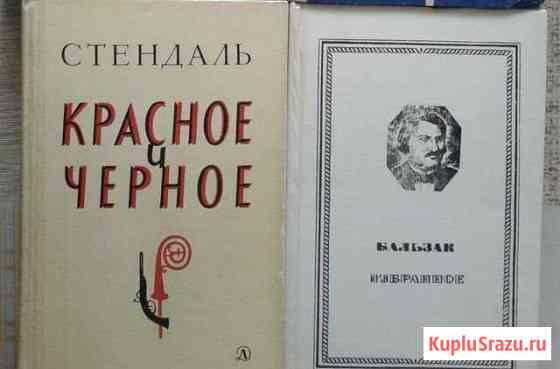 Зарубежная литература Улан-Удэ