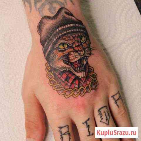 Обучение татуировка и перманентный макияж Йошкар-Ола