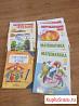 Комплект учебников 1 класс