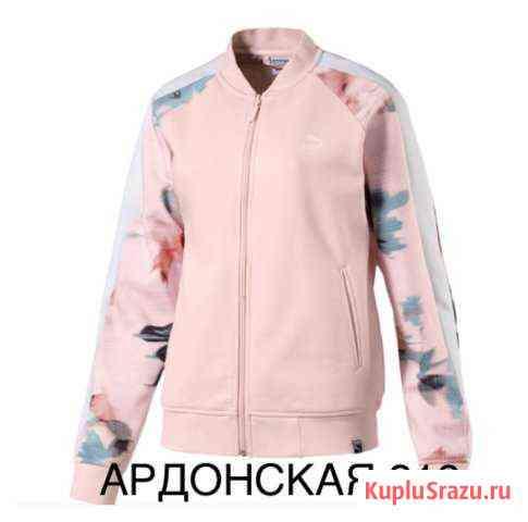 Купить во Владикавказе красивый спортивный костюм Владикавказ