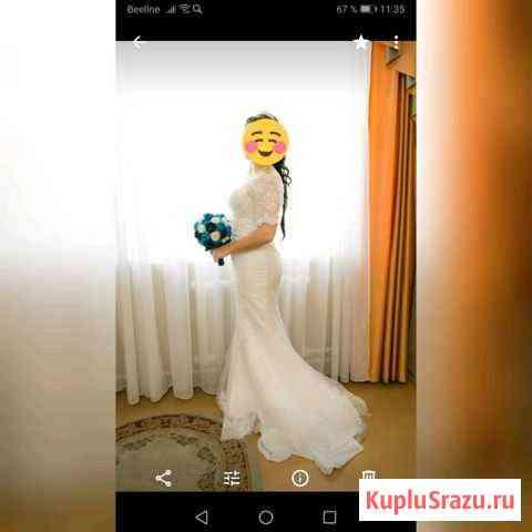 Платье свадебное Биробиджан