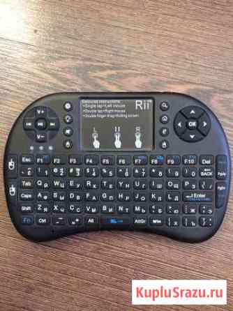 Клавиатура беспроводная USB Курган