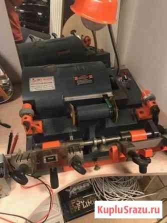 Дом быта (ремонт обуви, ключи, бытовой техники) Всеволожск