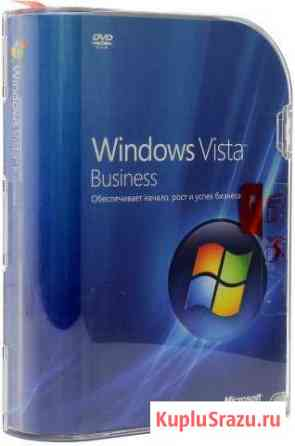 Операционка Windows Vista Business 32-bit BOX Владимир