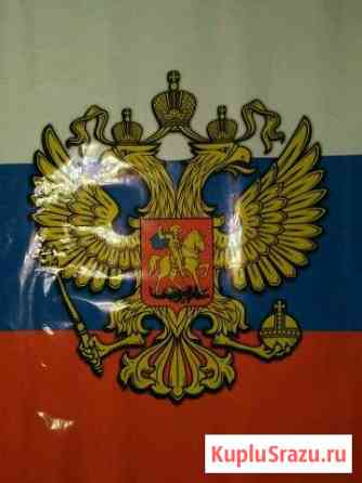 Наклейка флаг России с гербом Тамбов