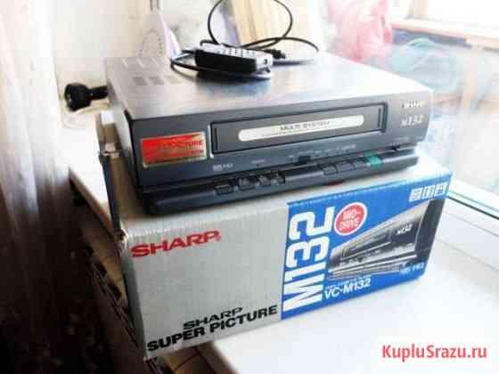 Sharp VC-M132 (VHS видеоплеер) Якутск