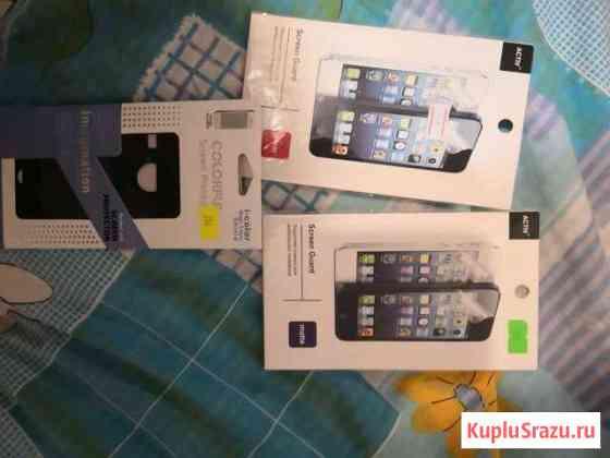 Плёнки для iPhone 4-4s и 7.0 дюймов Пермь