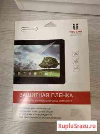 Защитная пленка iPad Pro 9.7, Air Лобня