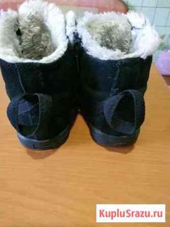 Ботинки Зима Горно-Алтайск
