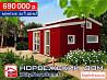 Готовый бизнес-франшиза Норвежский дом»