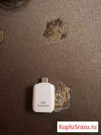 Переходник USB - Micro usb Санкт-Петербург
