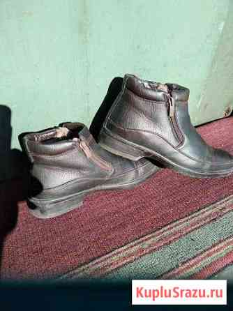 Ботинки теплые Белогорск