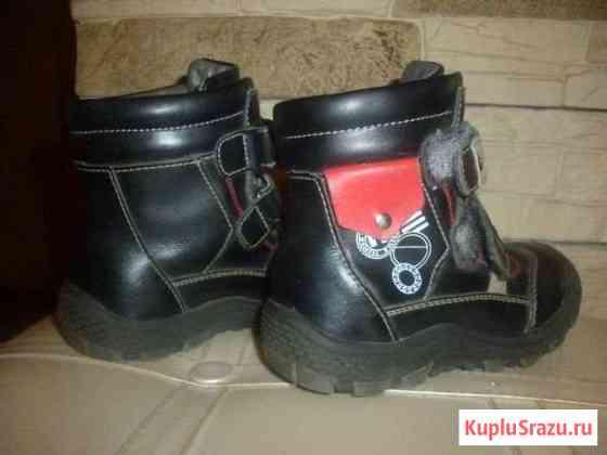 Ботинки зимние Смоленск