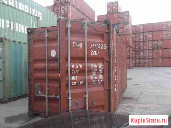 Бизнес по продаже контейнеров в Костроме Кострома