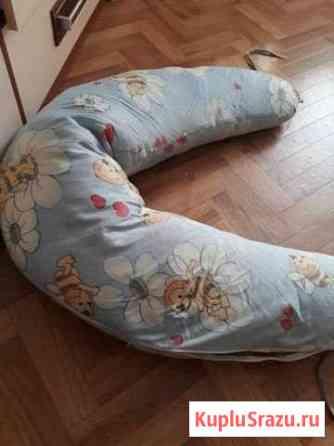 Подушка для беременных Киров