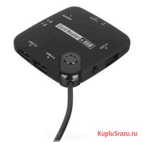 Card Reader для планшета SAMSUNG USB HUB Красноярск