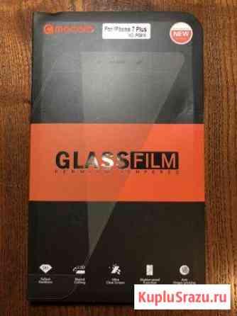 Защитное стекло для iPhone 7 Plus Владимир