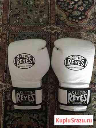 Боксерские перчатки Cleto Reyes 16oz Барнаул