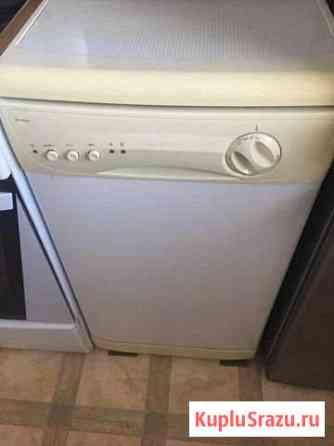 Посудомоечная машина Озерск