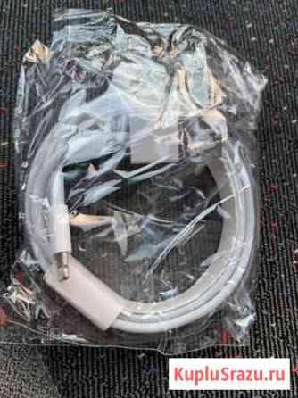 USB кабель на iPhone Белгород
